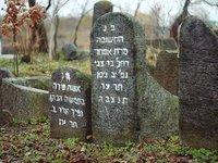 Старе єврейське кладовище
