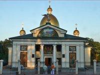 Свято-Андріївський кафедральний собор
