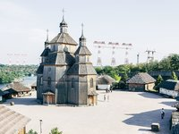 Історико-культурний комплекс «Запорізька Січ»