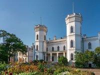 Шаровский дворцово-парковый комплекс «Усадьба»