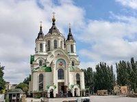 Свято-Покровський Архієрейський собор