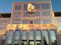 Стадион «Черноморец»
