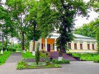 Національний літературно-меморіальний музей Г.С. Сковороди