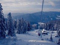 """Zahar Berkut"" Ski Resort"