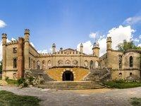 Палац-садиба Курісів (Петрівський замок)
