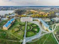 Pototskiy Palace