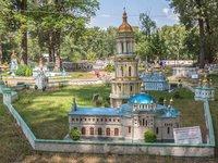 Kyiv in miniature