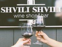 SHVILI-SHVILI wine shop&bar
