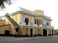 Театр для дітей та юнацтва