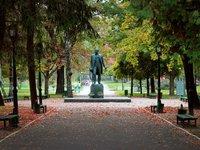 Park named after P.I. Tchaikovsky