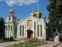 Свято-Троїцький кафедральний собор