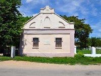 Музей історії селища Козацького