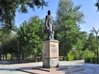 Памятник А.П. Довженко