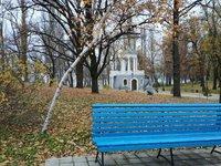 Парк культури і відпочинку ім. С.М. Фалдзинського