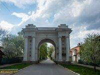 Triumphal Arch in Novogorod-Siversk