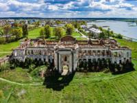Палац Санґушків (Ізяслав)