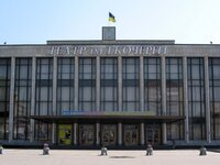 Zhytomyr Regional Ukrainian Music and Drama Theater named after Ivan Kocherga