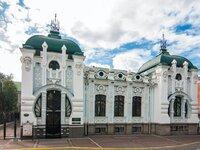 Кіровоградський обласний краєзнавчий музей
