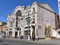 Кіровоградський обласний художній музей