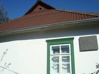 Andriy Malyshko Museum-Estate
