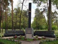 Памятник героям Чернобыля