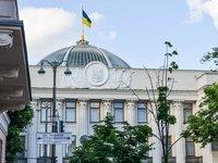 Building of Verkhovna Rada