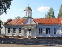 Музей кобзарства