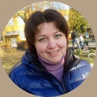 Олена Губницька